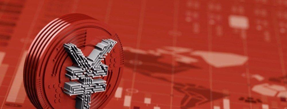 La Chine, première grande économie à lancer sa monnaie numérique