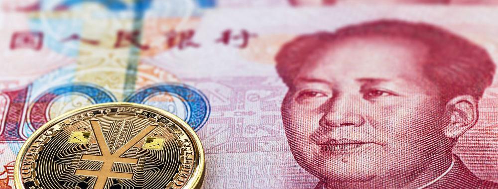 E-YUAN : la Chine fait un pas vers l'avenir