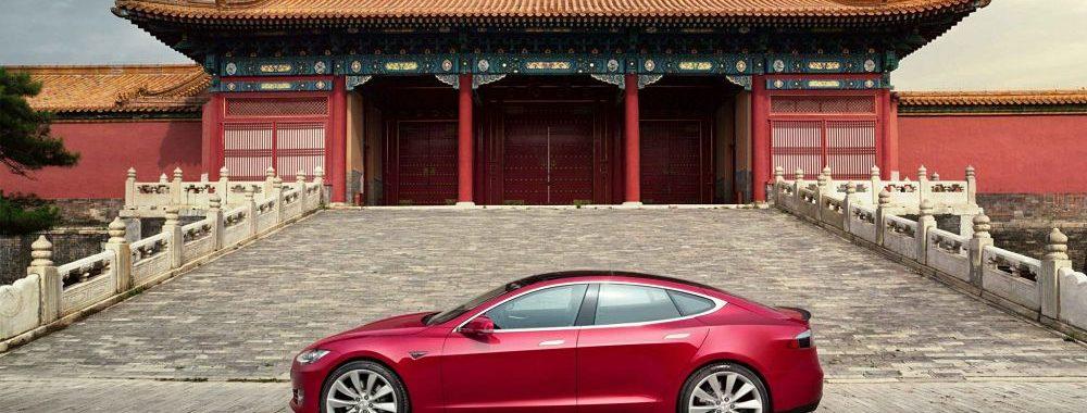 Tesla chez les chinois