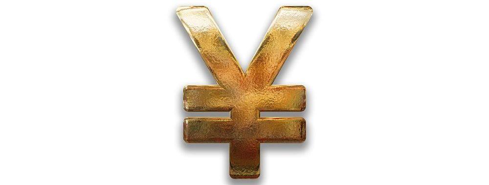 Bon pied, bon œil, le yen fête ses 150 ans