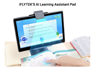 2021.08.31.AtonRa IFYTEK'S AI Learning Assistant Pad